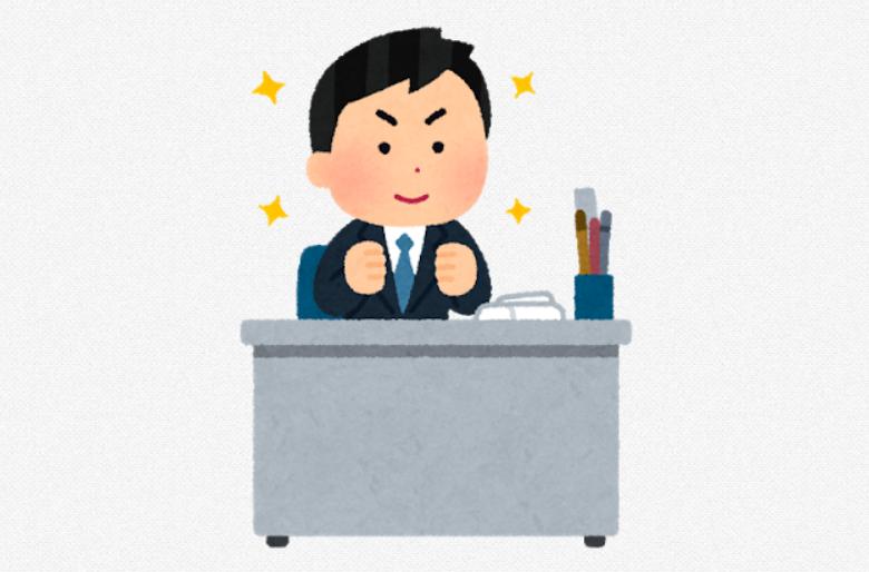 まとめ|Webライターは手軽に始められる副業の1つ!