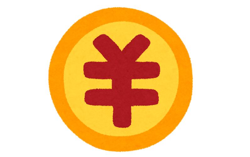 【実録】Webライター「てつまる」の体験談!稼ぎ方も大公開!