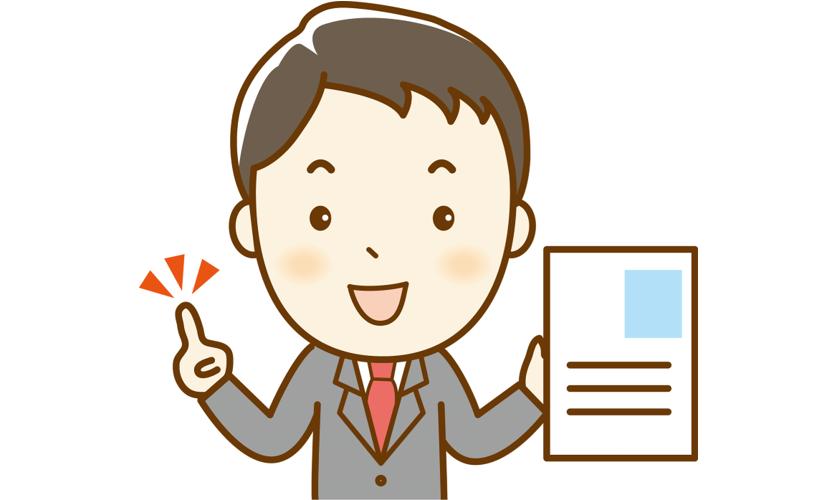 プロのWebライターが実践で使っている営業メールのテンプレートを紹介!