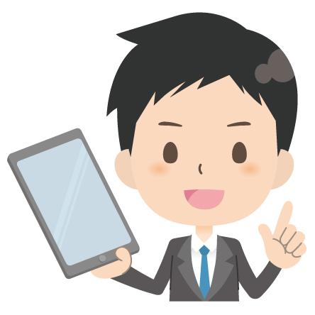【プロが解説】Webライターとして稼ぎたいならiPadがおすすめ!